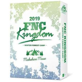 2019 FNC KINGDOM -WINTER FOREST CAMP- 完全生産限定盤 【DVD】