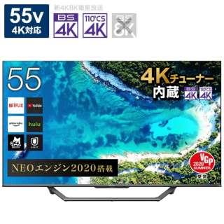 液晶テレビ U75Fシリーズ ヘアライングレー 55U75F [55V型 /4K対応 /BS・CS 4Kチューナー内蔵 /YouTube対応]