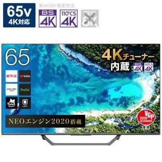 液晶テレビ 65U75F [65V型 /4K対応 /BS・CS 4Kチューナー内蔵]