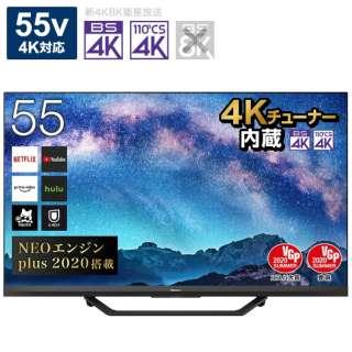 液晶テレビ U85Fシリーズ ヘアライングレー 55U85F [55V型 /4K対応 /BS・CS 4Kチューナー内蔵 /YouTube対応]