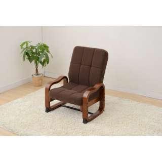 優しい座椅子 YAMAZEN MBR6 SKC-56H