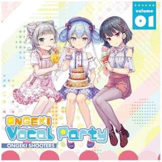オンゲキシューターズ/ ONGEKI Vocal Party 01 【CD】