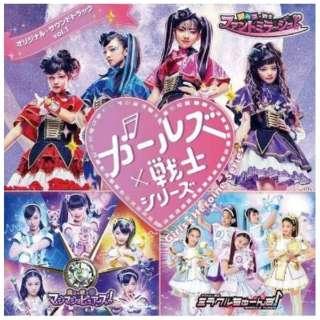 (オリジナル・サウンドトラック)/ 「ガールズ×戦士シリーズ」オリジナル・サウンドトラック vol.1 【CD】