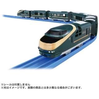 プラレール クルーズトレインDXシリーズ TWILIGHT EXPRESS瑞風