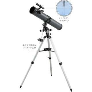 天体望遠鏡(反射式・赤道儀) RXA190
