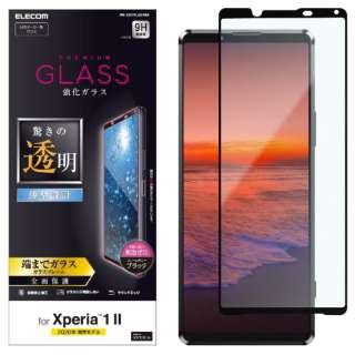 Xperia 1 II フルガラスフィルム 0.33mm ブラック PM-X201FLGGRBK