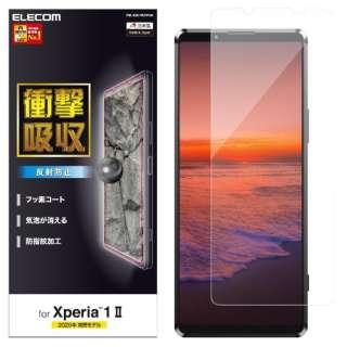 Xperia 1 II 液晶保護フィルム 衝撃吸収 指紋防止 反射防止 PM-X201FLFPAN