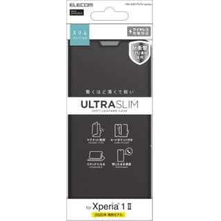Xperia 1 II ソフトレザーケース 薄型 磁石付 ブラック PM-X201PLFUBK