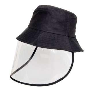 飛沫対策ガード帽子 フェイスシールド