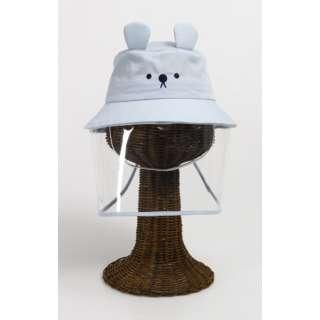 飛沫対策ガード帽子(こども用) フェイスシールド ブルー