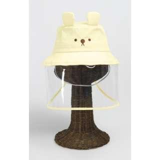 飛沫対策ガード帽子(こども用) フェイスシールド イエロー