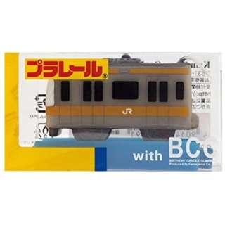 B56320003プラレールキャンドル E233系 中央線 4177