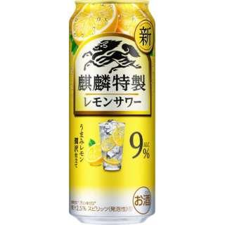 キリン・ザ・ストロング 特製レモンサワー 500ml 24本【缶チューハイ】