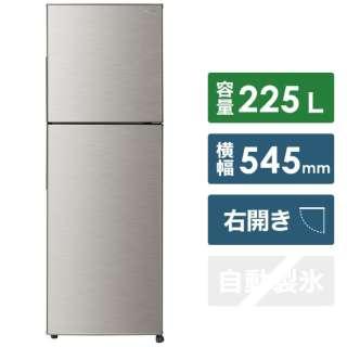 SJ-D23F-S 冷蔵庫 シルバー系 [2ドア /右開きタイプ /225L] [冷凍室 61L]《基本設置料金セット》