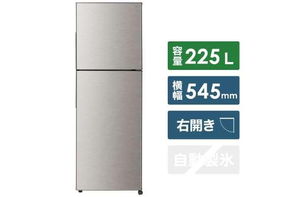 冷蔵庫 300 リットル 【楽天市場】冷蔵庫