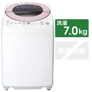 全自動洗濯機 ピンク系 ES-GV7E-P [洗濯7.0kg /乾燥機能無 /上開き] 【お届け地域限定商品】