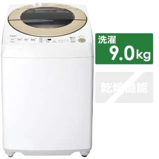 ES-GV9E-N 全自動洗濯機 ゴールド系 [洗濯9.0kg /乾燥機能無 /上開き]