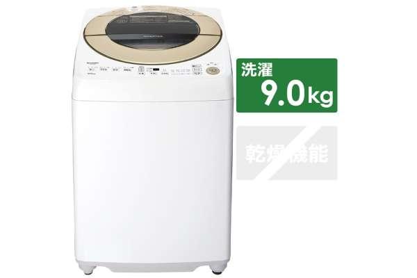シャープ ES-GV9E-N(洗濯機9.0kg)