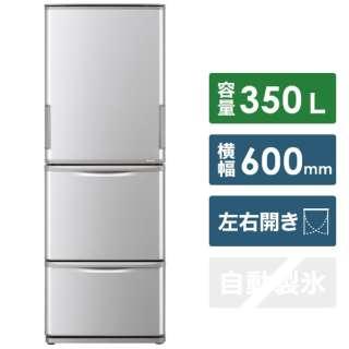 SJ-W352F-S 冷蔵庫 どっちもドア シルバー系 [3ドア /左右開きタイプ /350L] [冷凍室 99L]《基本設置料金セット》