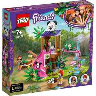 41422 パンダのジャングルツリーハウス