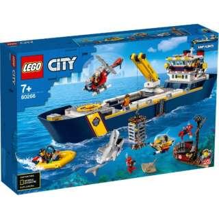 60266 海の探検隊 海底探査船