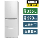 【アウトレット品】 NR-C340CL-W 冷蔵庫 ピュアホワイト [3ドア /左開きタイプ /335L] 【生産完了品】