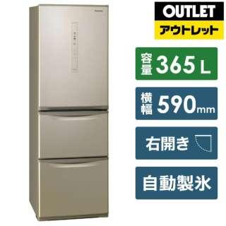 【アウトレット品】 NR-C370C-N 冷蔵庫 シルキーゴールド [3ドア /右開きタイプ /365L] 【生産完了品】