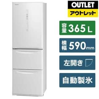 【アウトレット品】 NR-C370CL-W 冷蔵庫 ピュアホワイト [3ドア /左開きタイプ /365L] 【生産完了品】