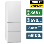 【アウトレット品】 冷蔵庫 スノーホワイト NR-C370GC-W [3ドア /右開きタイプ /365L] [冷凍室 68L]【生産完了品】