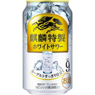 キリン・ザ・ストロング  特製 ホワイトサワー 350ml 24本【缶チューハイ】