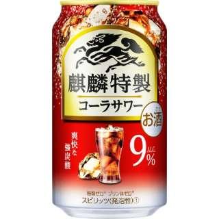 キリン・ザ・ストロング 特製 コーラサワー 350ml 24本【缶チューハイ】