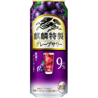 キリン・ザ・ストロング 特製 グレープサワー 500ml 24本【缶チューハイ】