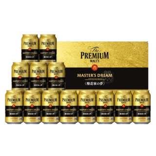 ザ・プレミアム・モルツ 「夢」 マスターズドリームセット BMC4P【ビールギフト】 カタログNO:5014