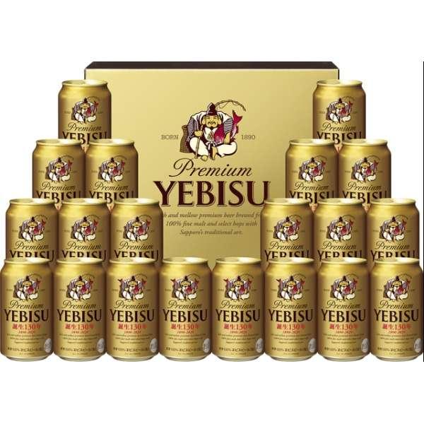エビスビール缶セット YE5DTL【ビールギフト】 カタログNO:5005