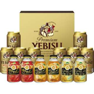 エビスファミリーセット YEFM3DT【ビールギフト】 カタログNO:5035
