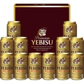 エビス アフターユース型パッケージ YE3A【ビールギフト】 カタログNO:5028