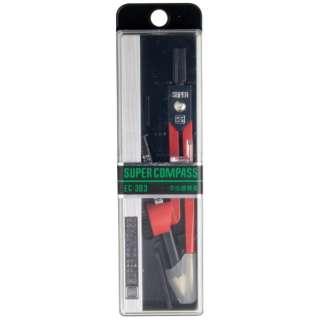 スーパーコンパス鉛筆用赤 EC-303-R