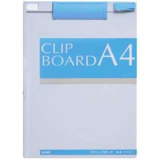 クリップボードA4タテ型青 CB-349-BL