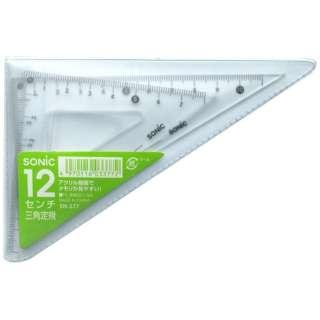 12センチ三角定規学納タイプ SN-377