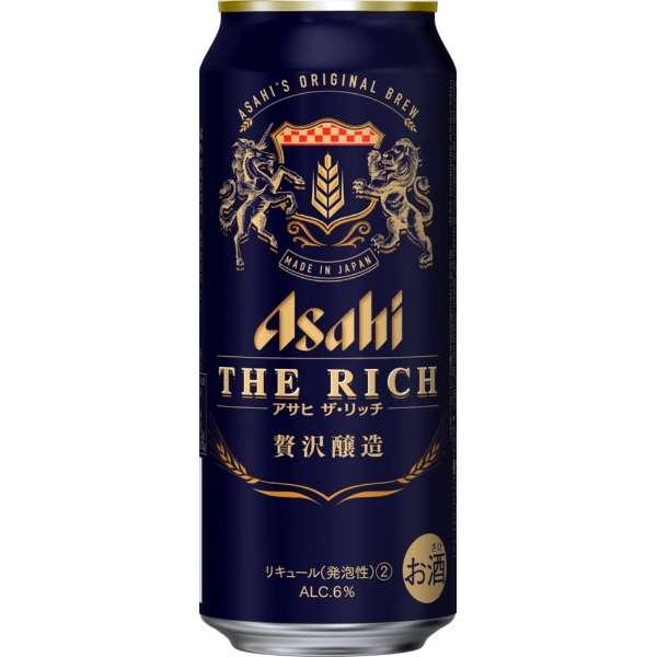 アサヒ ザ・リッチ 500ml 24本【新ジャンル】