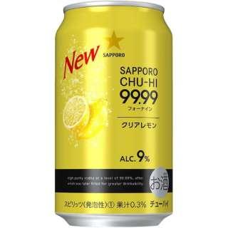 99.99(フォーナイン) クリアレモン 350ml 24本【缶チューハイ】