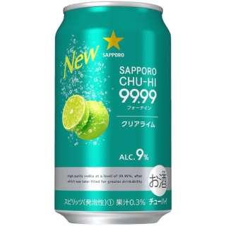 99.99(フォーナイン) クリアライム 350ml 24本【缶チューハイ】