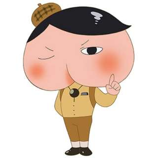 おしりたんてい ププッ レインボーダイヤをさがせ! 【DVD】