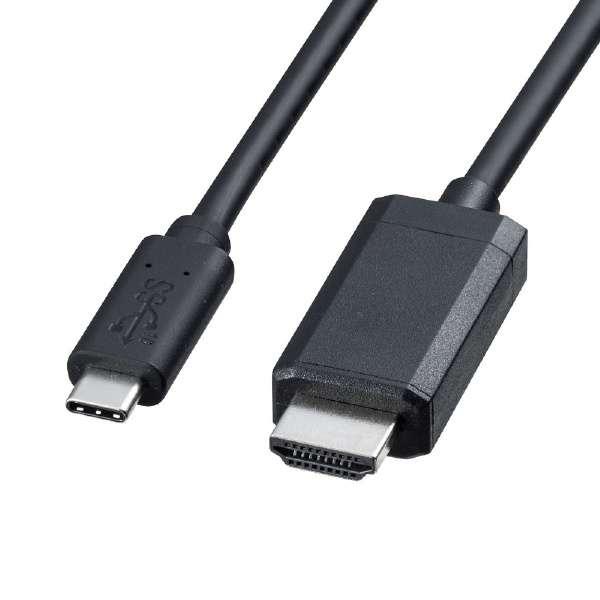 USB-C ⇔ HDMI 変換ケーブル [2m /4K対応] ブラック KC-ALCHD20