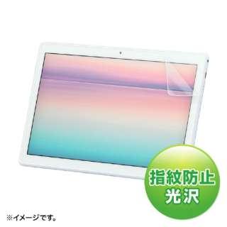 NEC LAVIE Tab E 10.1型 TE710/KAW対応 液晶保護指紋防止光沢フィルム LCD-LTE710KFP