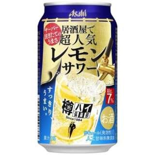樽ハイ倶楽部 レモンサワー 350ml 24本【缶チューハイ】