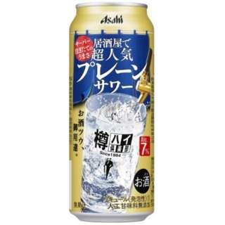 樽ハイ倶楽部 ほのかな柑橘プレーン 500ml 24本【缶チューハイ】