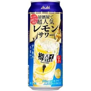 樽ハイ倶楽部 レモンサワー 500ml 24本【缶チューハイ】