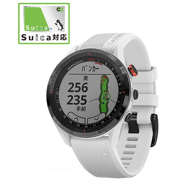 GPS ゴルフナビ GARMIN(ガーミン)Approach S62(white) 010-02200-21【Suica対応 CT10付属しません】