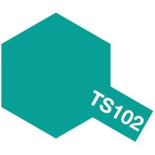 タミヤスプレー TS-102 コバルトグリーン